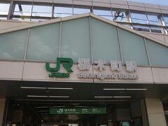 バスで桜木町駅にきました~!  ここから横浜駅に行きます! 横浜駅でとあるお店に行きたかったのですが なくなってた(;.;)ガーン