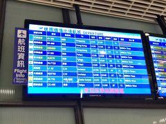 第1ターミナルA4ゲートから搭乗