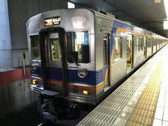 入国審査はあっという間でした。  南海電車に乗ります。