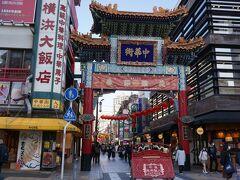 中華街は人少なめ。  夜になるとガラガラでした。