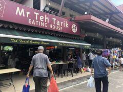 セントーサ行きがなくなってしまったので、バスでカトン方面に来てみた。  「マレーマーケット」というだけあって、マレー系の方々が多い。 昨日マレーシアに行ったので違和感はない(笑)