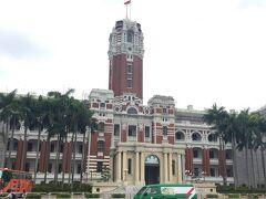 こちらも台北3回目にして初めての総統府。