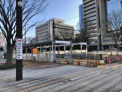 富山駅北停留場