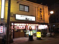 晩御飯は海鮮が有名なお店へ 刺身盛り合わせは非常に量が多く新鮮でした
