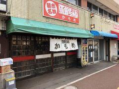 朝ごはんは函館で有名な音楽がグループが通っていたといわれるお店へ 歩いてホテルから向かいます 塩ラーメンを注文 味はあっさりとしています