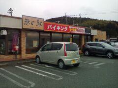 少し南下したところにある恵の駅で昼ご飯。ここには600円バイキングがある。