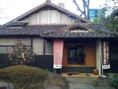 午後から中心部へ。小泉八雲の旧居は入ったことがなかったので見学。