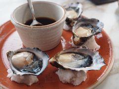 Freshly shucked oyster, tosazu