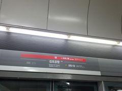 オンタイムより早めの10時半頃ランディング イミグレもガラガラですぐに出られて 11:07の9号線の急行に乗りました。