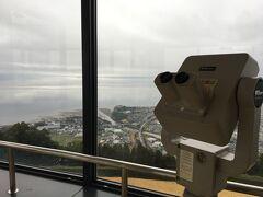 15:18 国分ハイテク展望台 普段なら霧島連山や桜島、錦江湾が見えるそうなのですが、何も見えず…。