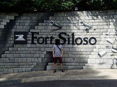 シロソ砦。 セントーサ島の端にある、無料の施設です。 ビーチステーションからバスでシロソポイントまで、そこからスカイウォークを歩いて行きます。 じっくり見れば2時間はかかるかな。 日本に関するものもあるので、見どころたくさんです。