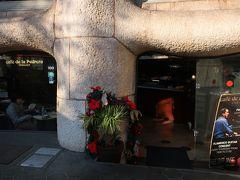 「カサ・ミラ」に入っているレストラン「カフェ・デ・ラ・ペドレラ」へお邪魔します♪。