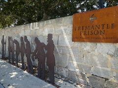 旧フリーマントル刑務所  2010年に世界遺産に登録されました。 囚人のモニュメントも何だかオシャレ。