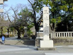 三嶋大社の入り口です。 立派な石碑が建っています。