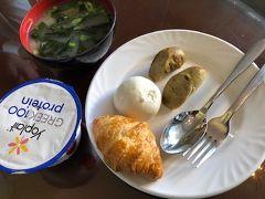 2日目。 ホテルのマイラニラウンジで朝食。 朝はあまり種類が無く、サラダ的なものも無かった。 クロワッサンと肉まん?みたいなもの。 味噌汁が毎日あったのは嬉しかった^^ 具はわかめ、豆腐にねぎ。ちゃんとしてる(笑)