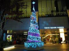 東京スクエアガーデンの所にもツリーがありました