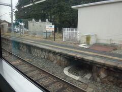 (7)三河一宮(みかわいちのみや)  ※写真なし ↓ (8)長山(ながやま)←NOW!  2面2線の相対式ホーム。列車交換も可能な無人駅。