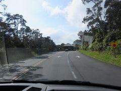 ハワイ火山国立公園のゲートに到着。