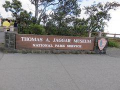 THOMAS A. JAGGAR MUSEUM(ジャガー博物館)へ。 ★注★ 2018年5月の噴火以降閉鎖されています。
