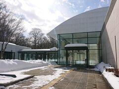 公園の中を歩いてやってきた帯広美術館。