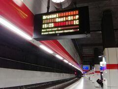 ブリュッセルの空港から特急列車でブリュッセル市内へ。車両の等級に注意。