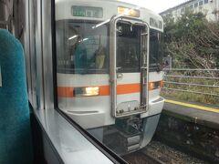 (11)野田城(のだじょう)  ここも列車交換が出来ます。上り豊橋ゆきと交換。