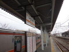 (12)新城(しんしろ)  豊川から23分、この電車の終点、新城に到着。 「しんじょう」だと思ってたら「しんしろ」だった。 同名の駅が台湾にもあるらしい。