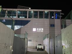 ホテルを出たら目の前の駅へ。 流石に釜山もこの時間は夜!