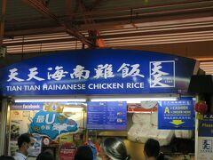 あった、あった!『天天海南鶏飯』 行列覚悟でしたが、5、6人しか並んでおらず、しかも回転が速いのですぐ買えました!