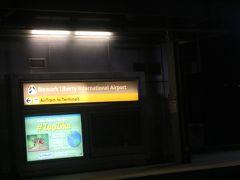 ニューアーク リバティ国際空港 (EWR)