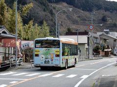 「賀名生和田北口」下車(五条駅から約20分 410円)  天王寺からは約2時間で到着