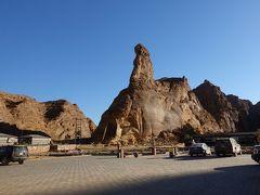 Sahary Al Ola Camp