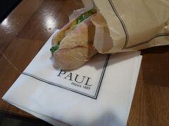 ということでPAUL というお店でサンドイッチと