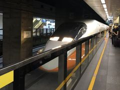 13時31分発車。 台北駅は始発駅で無くなってしまったので慌ただしい。。。