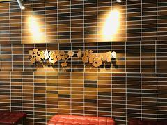 ハングリータイガー 横浜ハンマーヘッド店