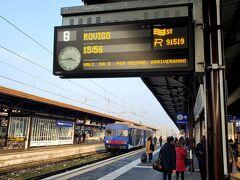 ベローナって駅に来ました なんか聞いたことのある名前だなって思ったので(笑)  、、、サッカーかな?
