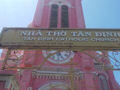本日は観光名所巡り。まずはピンクの教会で有名なタンディン教会へ。ホテルから少しあるので、グラブで行きます。