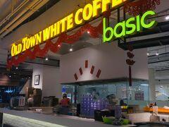 すぐお隣の1st avenue mallにふらりと散歩。 地下にOld Town White Coffeeを発見~ 他にもおひとりさまokそうなお店いくつかあります★