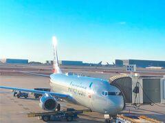 仁川空港から12時間45分かけてやっとアメリカのダラスに到着。とってもいい天気。