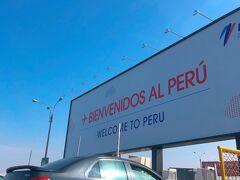 おっと、やっと長いフライトを終えてペルーにつきました。 初南米!快晴です!そして季節は夏!!!! とっても暑い‥うっかり?冬服しか持っておらず、暑すぎて熱中症になりそうでしたがトランジットの時間(約15時間)を利用してお楽しみの一時出国をします!