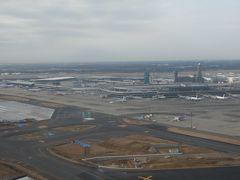 成田空港到着です。