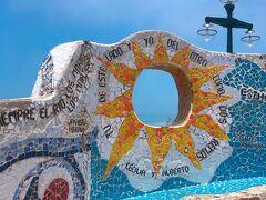 【パルケ・デル・アモール(アモール公園)】 ラルコマールからちょっと歩いてアモール公園に来ました。海岸沿いの遊歩道のモザイクアアートがとても鮮やか。この壁画はスペインのグエル公園に似てるかな~