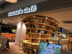 エロイーズカフェ 横浜ハンマーヘッド店