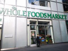 再びホールフーズマーケットブライアントパーク店