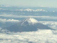 毎回、富士山がちゃんと見えると安心し、気分も上がります。