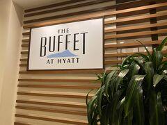 最後の晩餐はまたしてもJ○Bミールクーポンを 母が購入していたのでこちらの The Buffet At Hyattへ。 前回ハワイに滞在した時はこちらのホテルに 宿泊しました。  こちらのビュッフェは人気があるので 行きたい日と時間が決まったら 早めに予約するのがおすすめです。