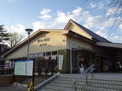 代わりに宿に着くまでもう一駅。 「可児ッテ」から20分ほどで道の駅「志野・織部」へ。