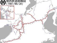 ◆関西鉄道路線図 冒頭で関西本線の歴史をさらっと触れましたが、その前身の関西鉄道は延伸・譲渡等により、最盛期には名古屋~大阪間を含む長大路線を持つ大鉄道会社に発展し、東海道本線を有する官営鉄道と熾烈なサービス競争を繰り広げていました。 ※図はWikipediaより。