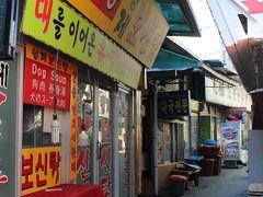タッカンマリ横丁です。 まだ早いのか開いているお店は数軒でした。