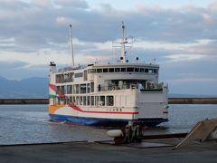 熊本県北部の長洲フェリーターミナルに到着。ここから有明フェリーに乗って島原半島へ。 陸路で大回りするより早いし徒歩客は450円とリーズナブル!